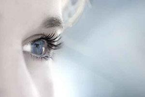 Diseño de la mirada